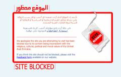 Uaesiteblocked