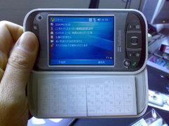 20080213106