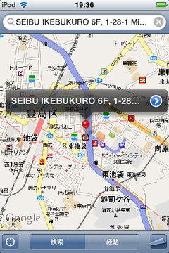 Chanelshopmap