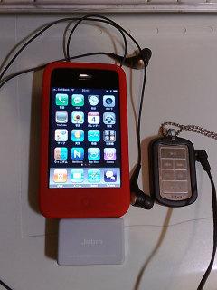 Iphonew3030