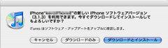 Iphone0s313