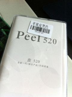 Peel520