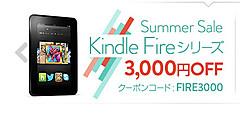 Fire3000