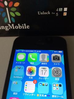 Iphone5docomo