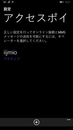 Wp_ss_20141212_0003