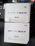 3gantpack_1