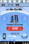 livedoorwireless