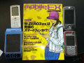 Mobilepex3