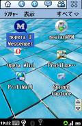 mume01
