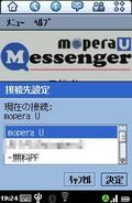 mume04