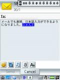 Nihongoc
