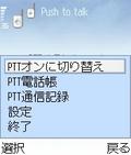 ptt03