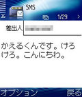 Sykpe2702nk2_2