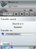 Transfersound